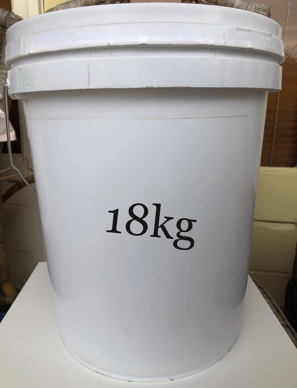 18kg Nilotica Shea Butter